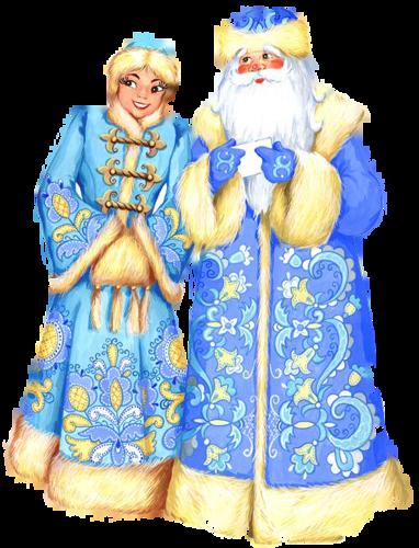 Pere Noël et divers